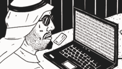 Saudi Arabia Vs. Israel - It's Cyber Warfare!