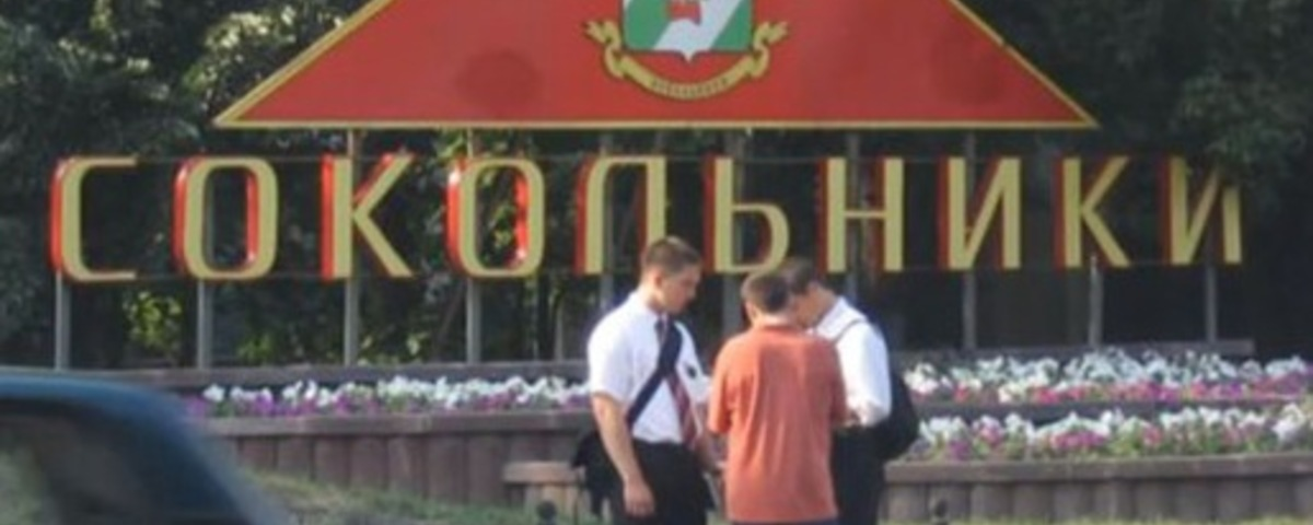 Is the Russian Mormon Church an FBI front?