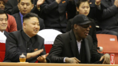 A Coreia do Norte É Amiga do Dennis Rodman e da VICE