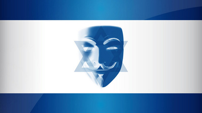 Anonymous Is Doing Nothing to Stop Israeli Aggression