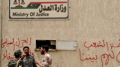 Hanging Out with Renegade Gunmen at the Libyan Justice Ministry