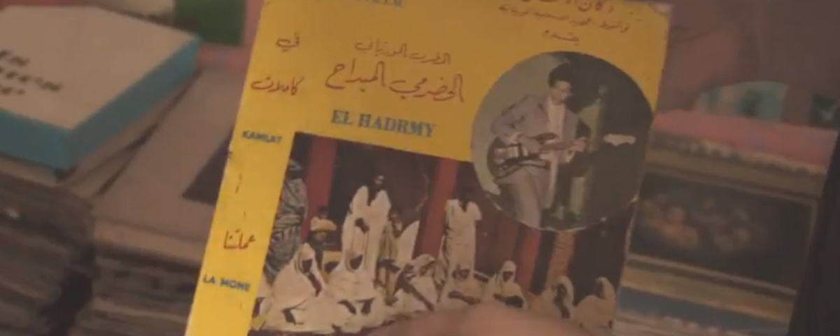 The Only Record Store in Mauritania