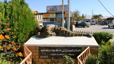 The Devastating Chemical Attack in Iraqi Kurdistan 25 Years Later