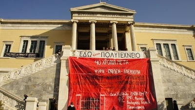Ex-Workers Have Hijacked Greece's Former Public Broadcaster