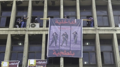 Egyptian Police Are Accusing Students as Islamists and Killing Them