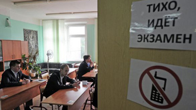 Russia Is Installing Video Cameras in School Classrooms