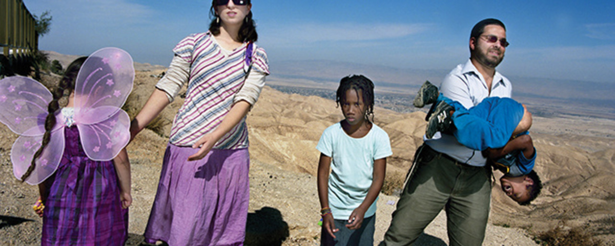 Living the American Dream in the West Bank