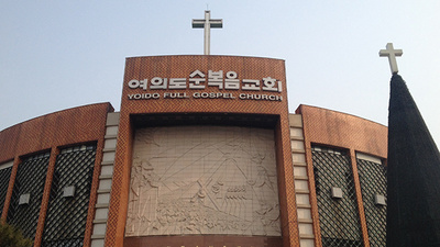 Pastor of Korean Megachurch Convicted for Embezzling $12 Million