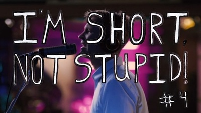 I'm Short, Not Stupid Presents: 'Dance Music Now'