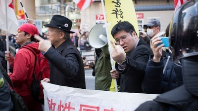 Japan's 'Internet Nationalists' Really Hate Koreans