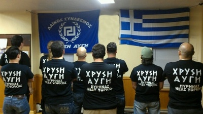 New York City's Greek Fascists Can't Keep a Dinner Date