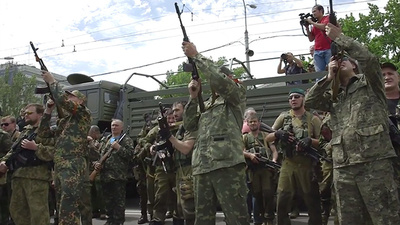 Russian Roulette: The Invasion of Ukraine