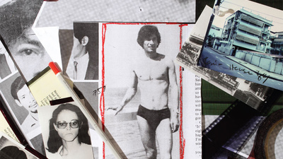 It's a Secret: My Time with Charles Sobhraj, the Bikini Killer