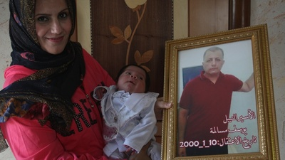Palestinian Political Prisoners Are Smuggling Their Sperm Out of Israeli Jails