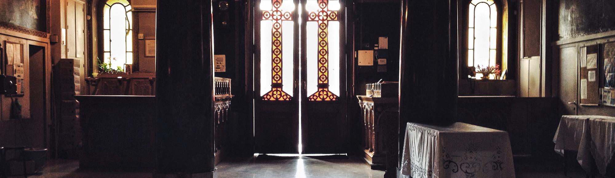 Η Εκκλησία των Εξορκισμών στο Πέραμα
