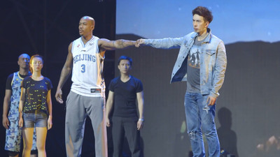 A Starbury Is Born