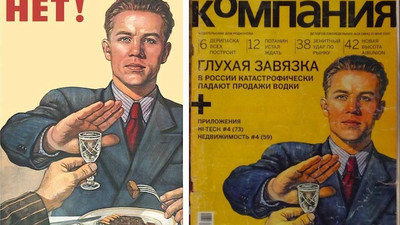 ​Soviet Prohibition and the Taste of Perfume