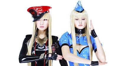 Meet FEMM, the Sentient Mannequin J-Pop Supergroup