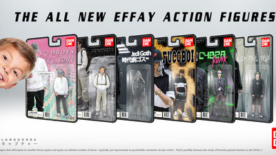 Depressing Male Subcultures: Buy the Christmas Action Figures Now!
