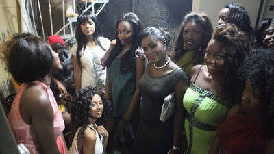 The Miss Africa Greece Beauty Pageant