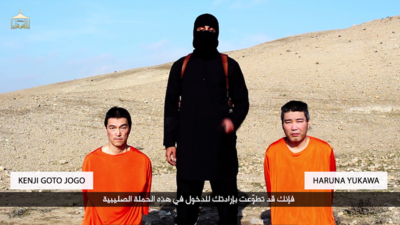 New Islamic State Video Threatens Japanese Hostages While Demanding $200 Million Ransom