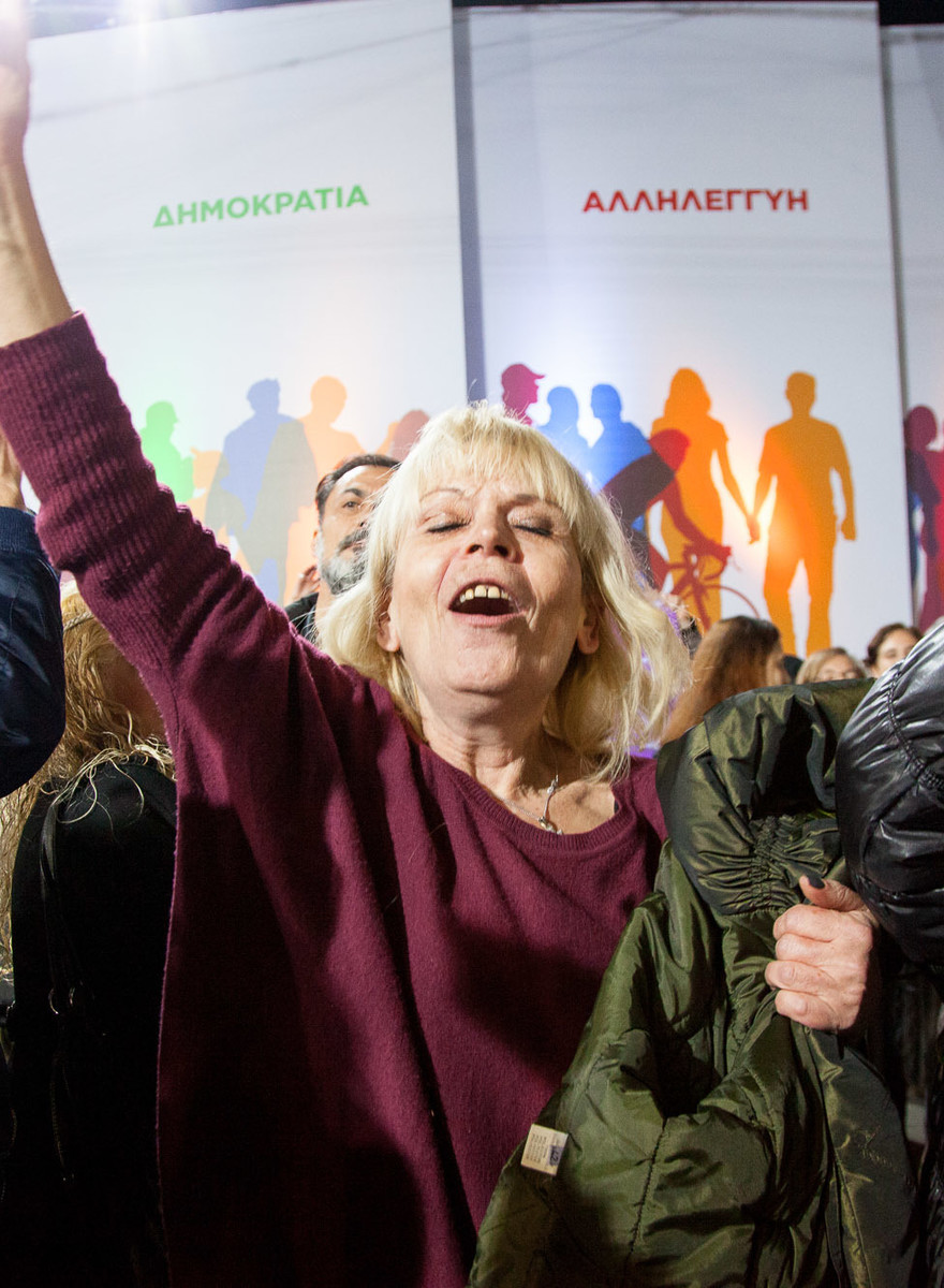 Leftists Are Partying In the Streets of Athens Three Days Before the Greek Elections
