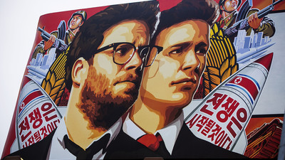 Le film The Interview, vu par un dissident nord-coréen