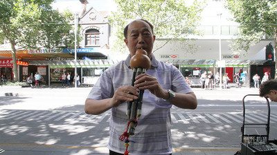 "Melbourne's Best Buskers Don't Look Like ""My Kitchen Rules"" Contestants"