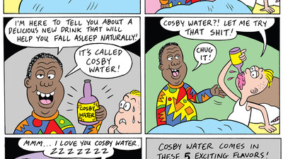 Chug Some Delicious Bill Cosby-Brand Cosby Water