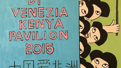 Why Is the Venice Biennale's Kenyan Pavilion Exhibiting the Work of Chinese Artists?