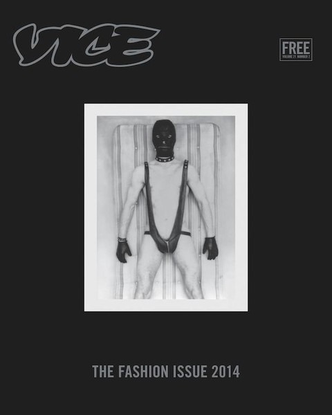 The Fashion Issue 2014